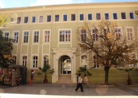 Административен съд