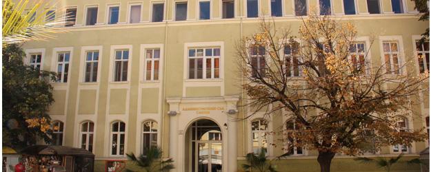 Реконструкция и преустройство на сграда за нуждите на Административен съд – Сливен