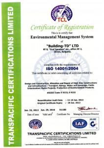 sertif2